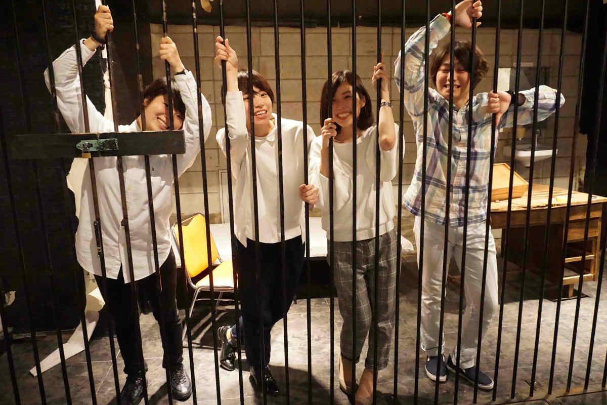 【新宿・脱出ゲーム】仲間と協力し脱出せよ!牢屋からの脱出 ...