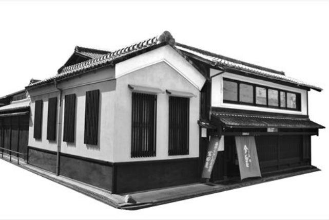 西陣 くらしの美術館 冨田屋(と...
