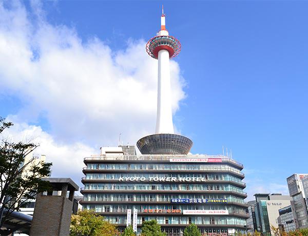 京都タワー|割引チケット・クーポンならアソビュー