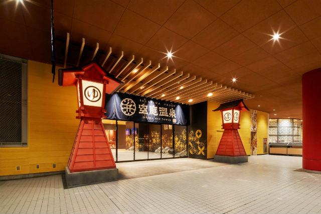 空庭温泉 OSAKA BAY TOWER(オオサカベイタワー)