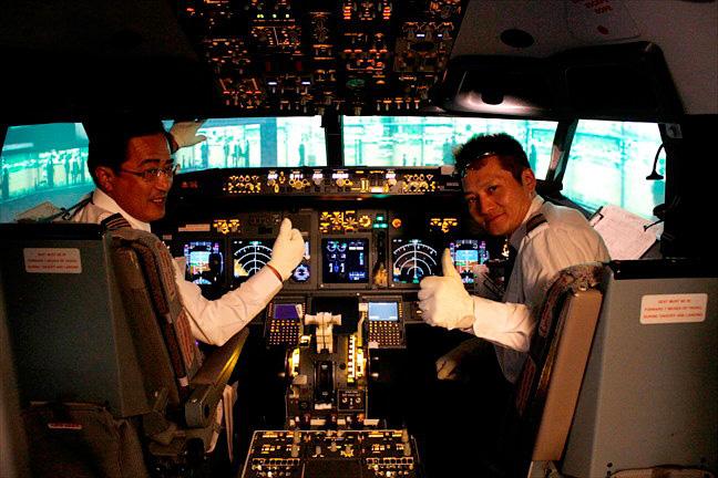 東京都 フライトシミュレーター...
